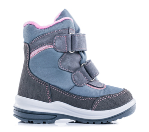 Обувь Мембрана Котофей Артикул 454992-42 пар в коробе: 10