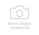 Обувь Кеды EcoTex Артикул 5-067RB пар в коробе: 10