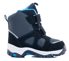 Обувь Мембрана Котофей Артикул 454991-42 пар в коробе: 10