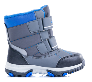Обувь Мембрана Котофей Артикул 254960-42 пар в коробе: 9
