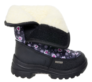 Обувь Мембрана Milton Артикул 26077 пар в коробе: 6