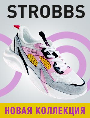 Strobbs